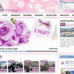 arka-new